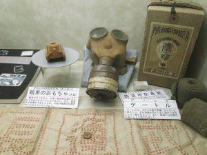 原爆の灯の下に常設展示されています