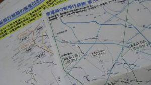上の資料は、2日豊島区で行われた国交省の説明会で配布されたもの。