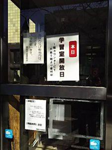 高島平図書館にて